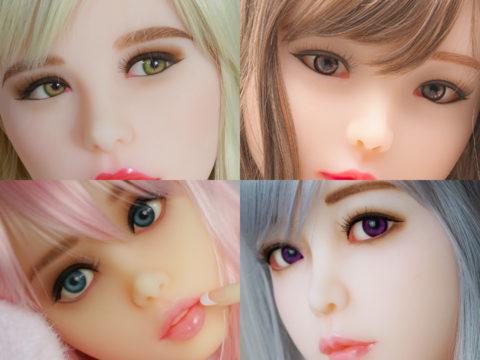 pict_prod_eye_2